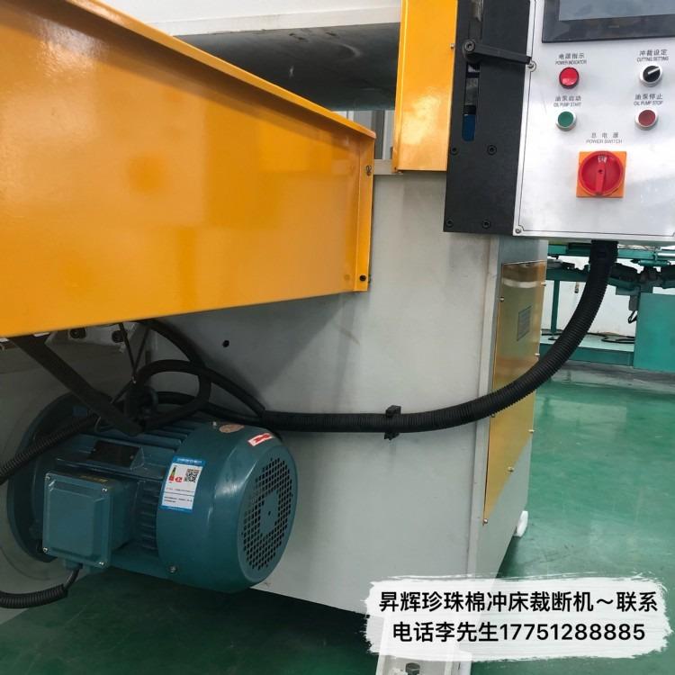 冲床送料机,�N辉机床厂家,数控冲床送料机全网批发价,冲床裁断机规格
