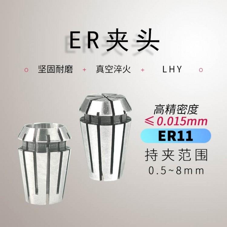 ER夹头小钻头ER11筒夹小规格夹套超大孔筒夹ER弹性筒夹