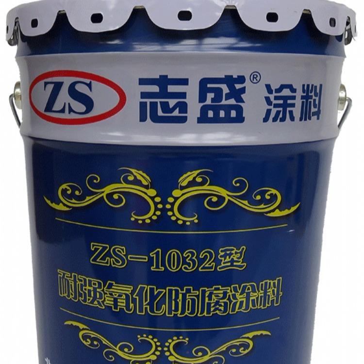 极性溶剂储罐耐强氧化腐蚀涂料, 志盛威华ZS-1032