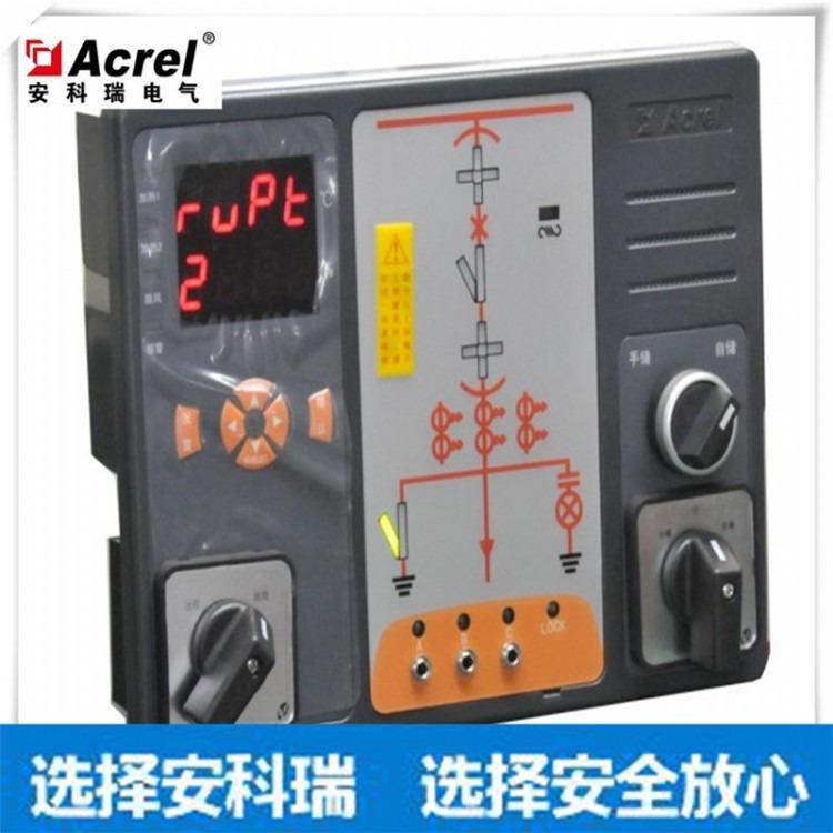 安科瑞ASD300开关柜综合测控装置温湿度模拟量控制