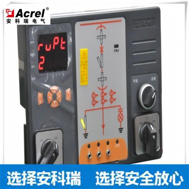 安科瑞ASD300温湿度模拟量控制开关柜综合测控装置