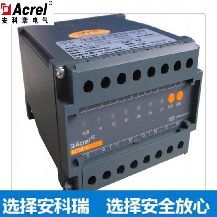 安科瑞ACTB-3导轨式安装过电压保护器