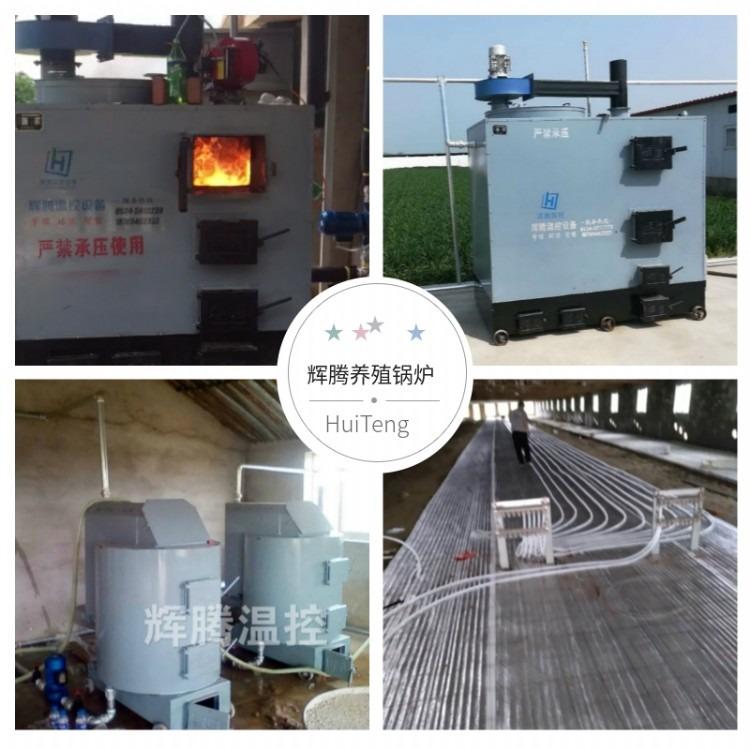 养殖加温设备_新式养殖场加温设备_养殖加温设备厂家