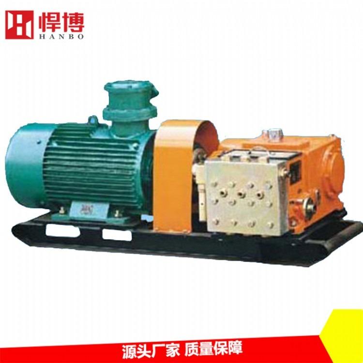 乳化液泵站 矿用乳化液泵 高压乳化液泵
