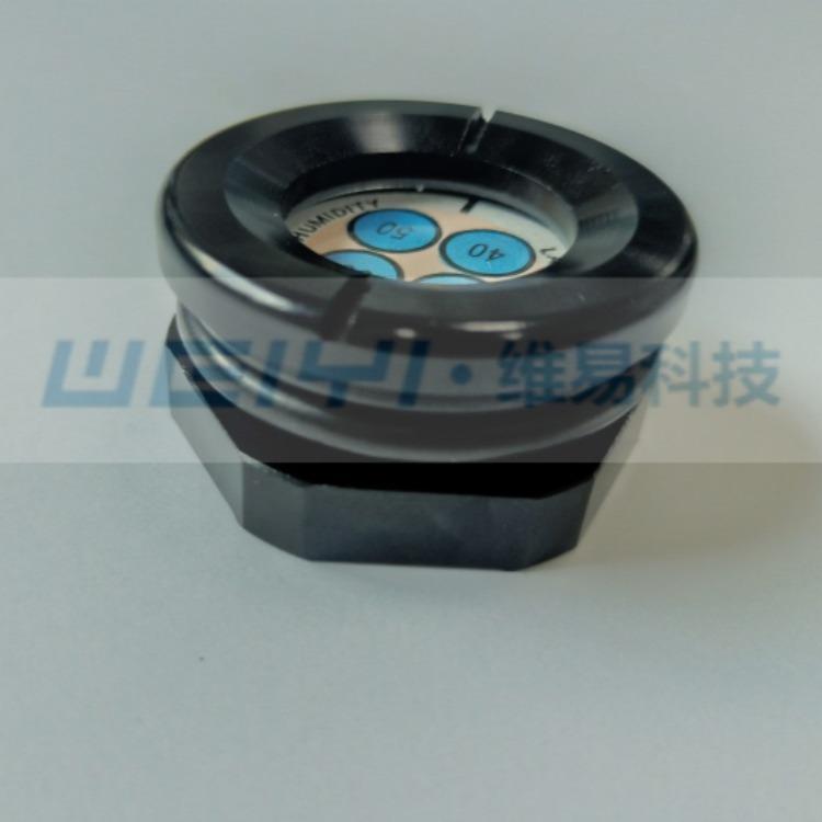 供应高灵敏度军用包装航空湿度指示器、合金标准变色湿度卡指示器
