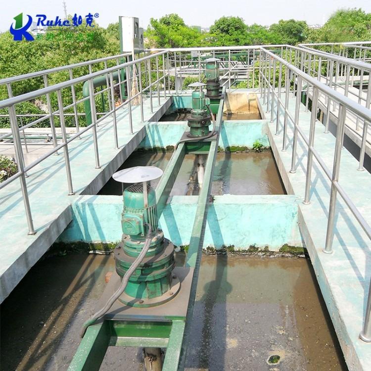 不锈钢折浆式搅拌机加药搅拌器水处理沉淀混合搅拌设备工业搅拌机