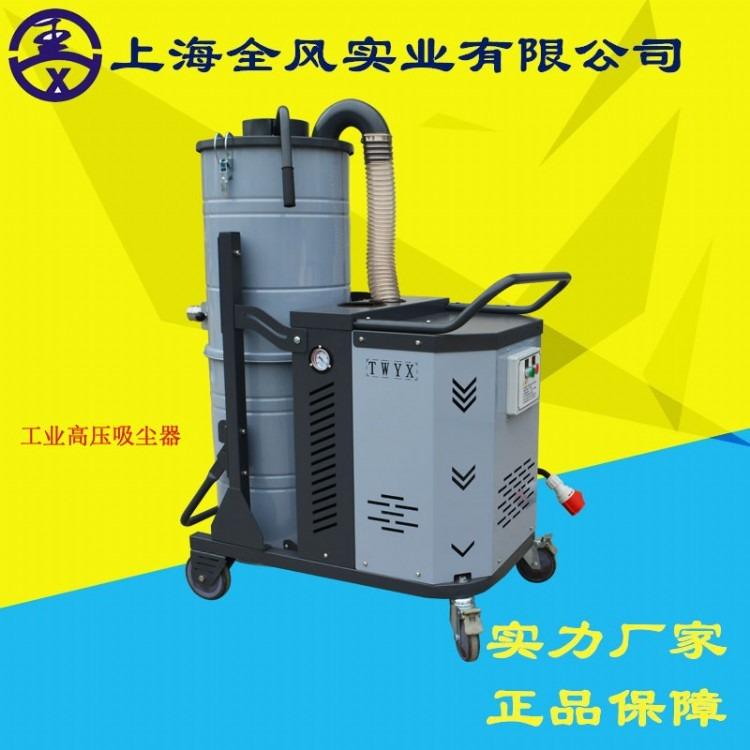 高压吸尘器真空吸尘器,吸尘器生产厂家