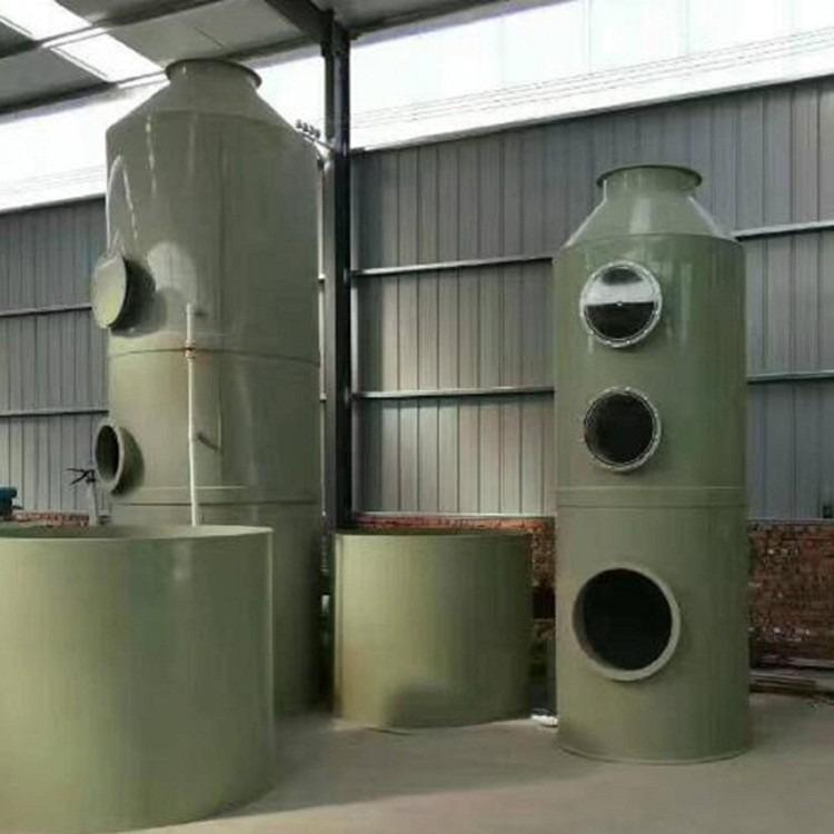 睿阔环保 专业生产 定制除烟降温PP喷淋塔废气处理设备  喷淋塔废气处理设备