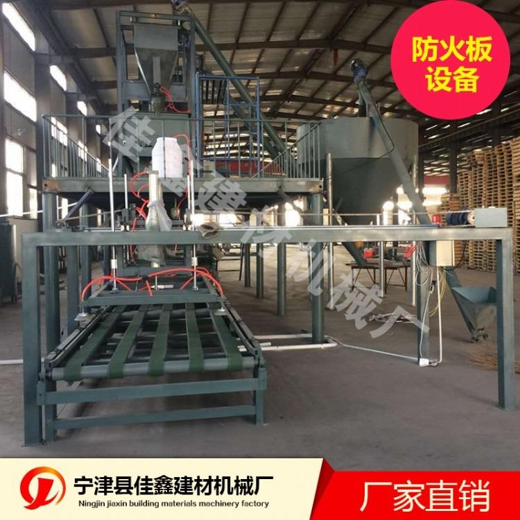 防火设备定制厂家  防火设备批发直销  防火设备生产制造商
