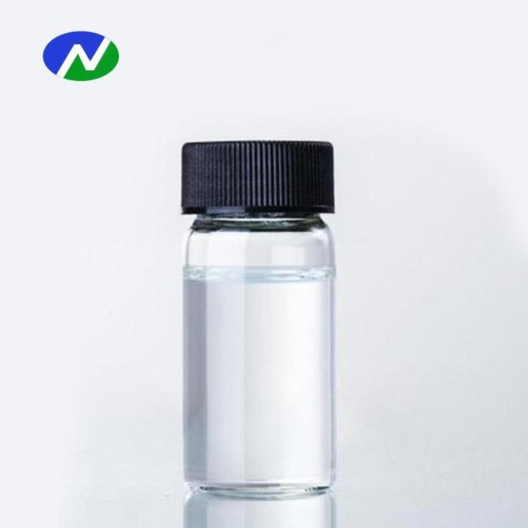 婴儿湿巾防腐剂XDD-PMR 高效杀菌剂复配产品 武汉新大地 生产厂家