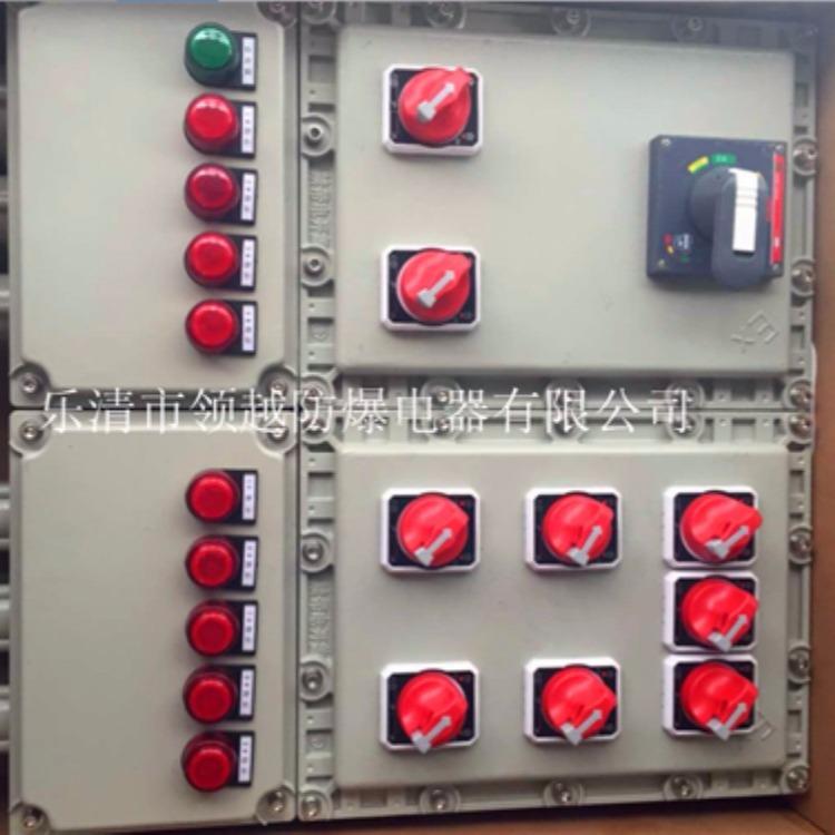 液压站电气防爆控制箱
