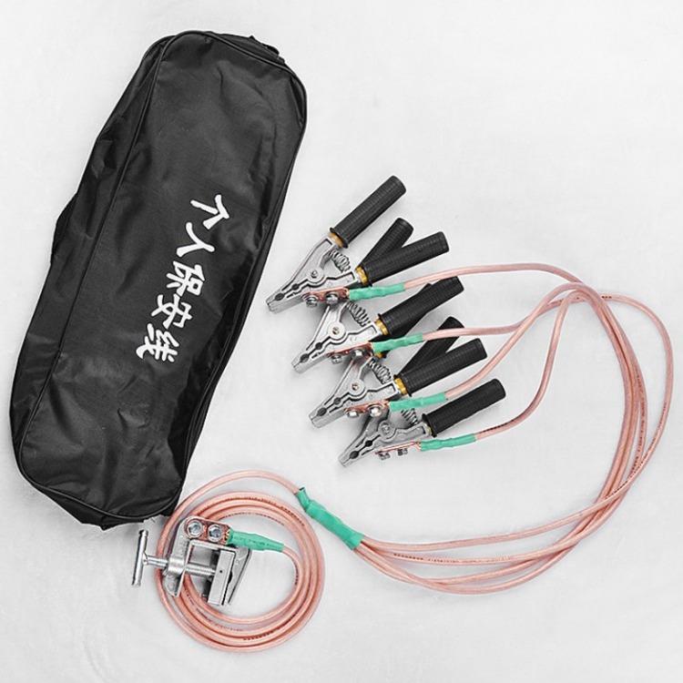 龙海电力 接地线 便携式接地线 高压接地线 保安线