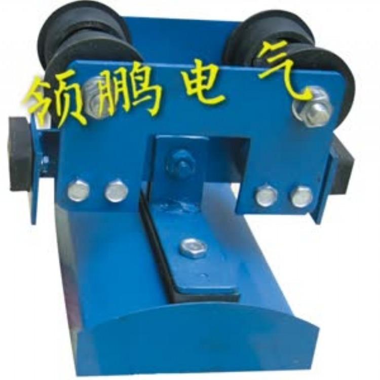 工字钢电缆滑车、GHC-I 10号型移动电缆夹具,