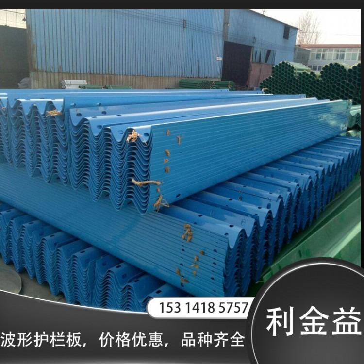 波形护栏板 高速护栏板  波形梁钢护栏板    三波波形护栏板  镀锌喷塑护栏板