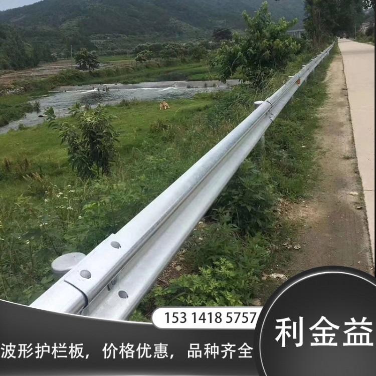 三波护栏板   三波护栏板批发商   三波护栏板低价销售    广东三波护栏板