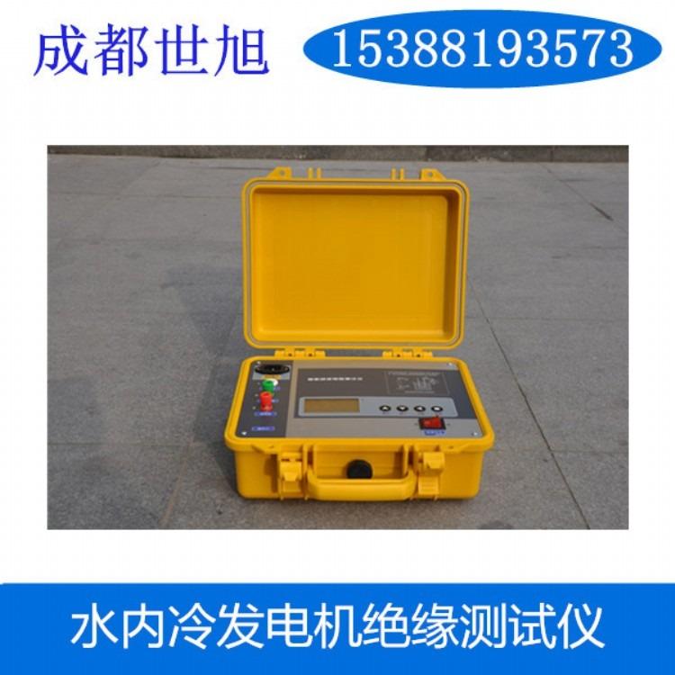 锐测RC2678水内冷发电机绝缘特性测试仪