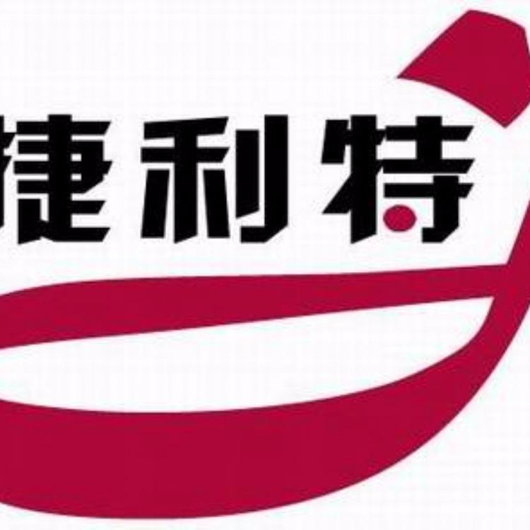 郑州鼎正电子科技有限公司