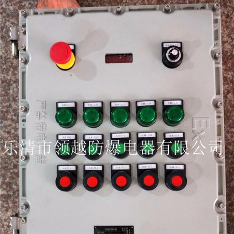 防爆防火卷帘门控制箱