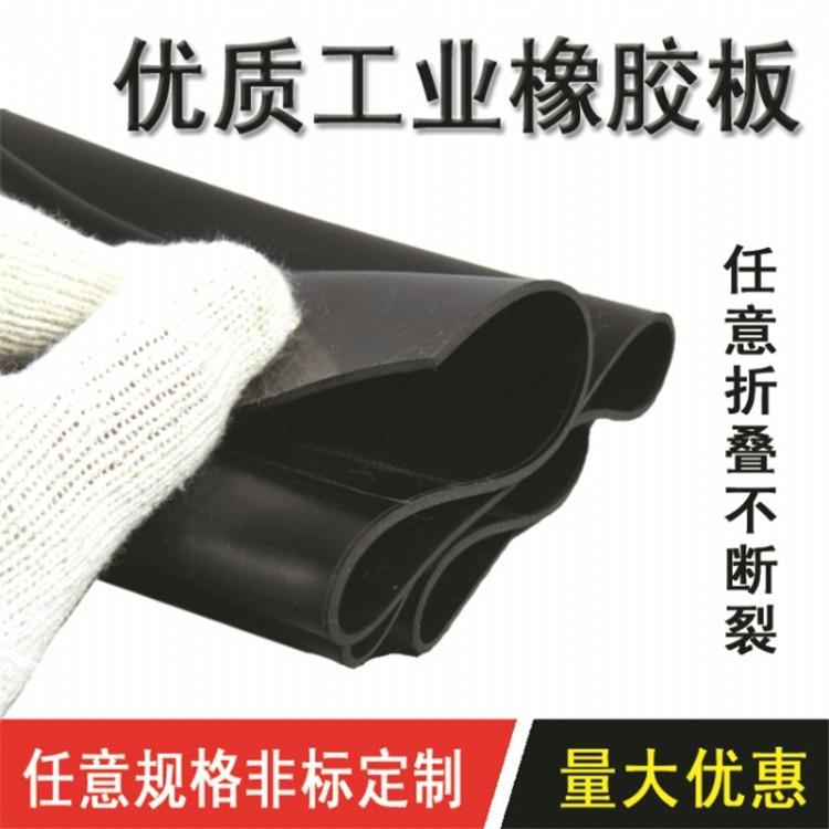 科美橡胶厂家供应-加工定制各种绝缘橡胶板 工业橡胶板 供应优质工业普通橡胶板耐油橡胶板耐腐蚀