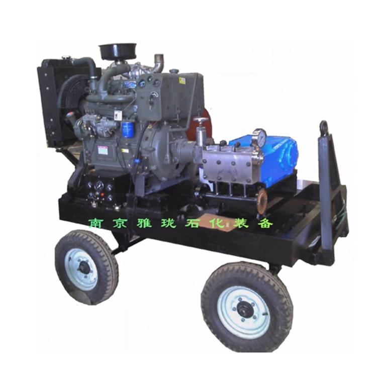 南京雅珑3W60移动式高压清洗泵 高压柱塞泵 高压油泵价格