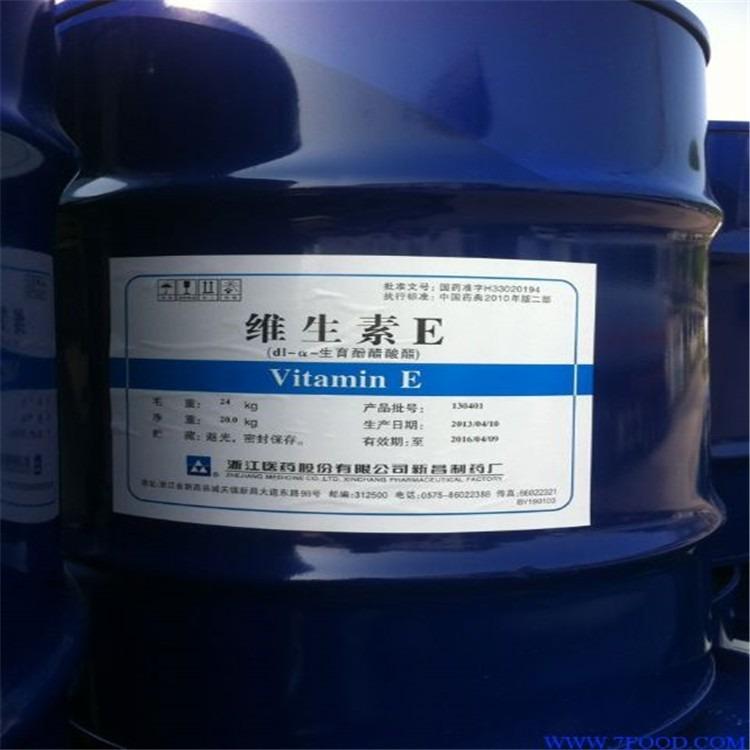 供应香米香精厂家香米香精价格香米香精生产厂家