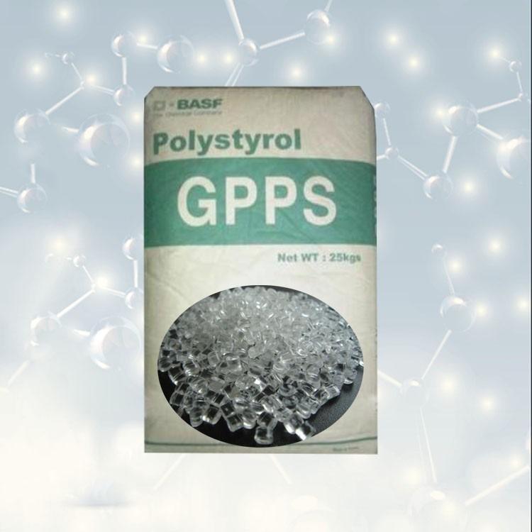 GPPS 宜宾天原 TY635注塑级GPPS