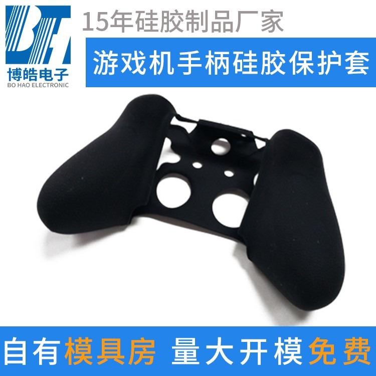 定做游戏机手柄硅胶护套 游戏机手柄硅胶保护套供应工厂