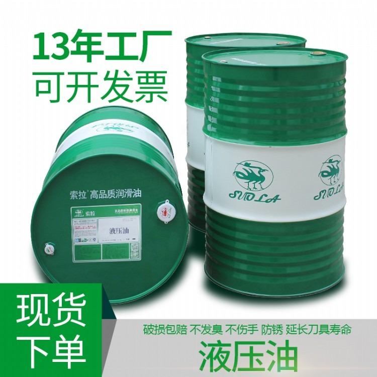 液压油 68 46 抗磨液压油厂家工程机液压油系统液压力油