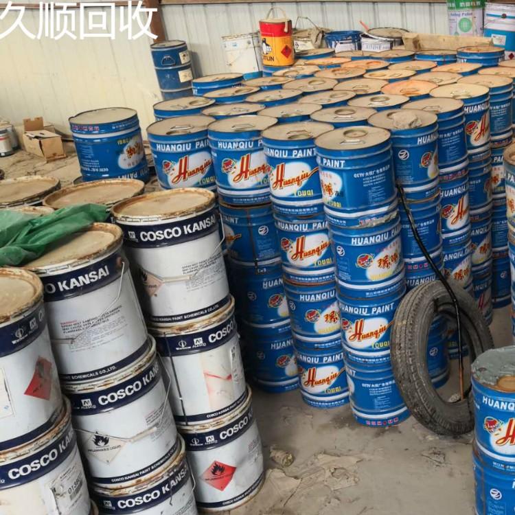 南平市回收淋雨化工原料