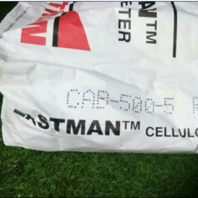 Eastman CAB 500-5