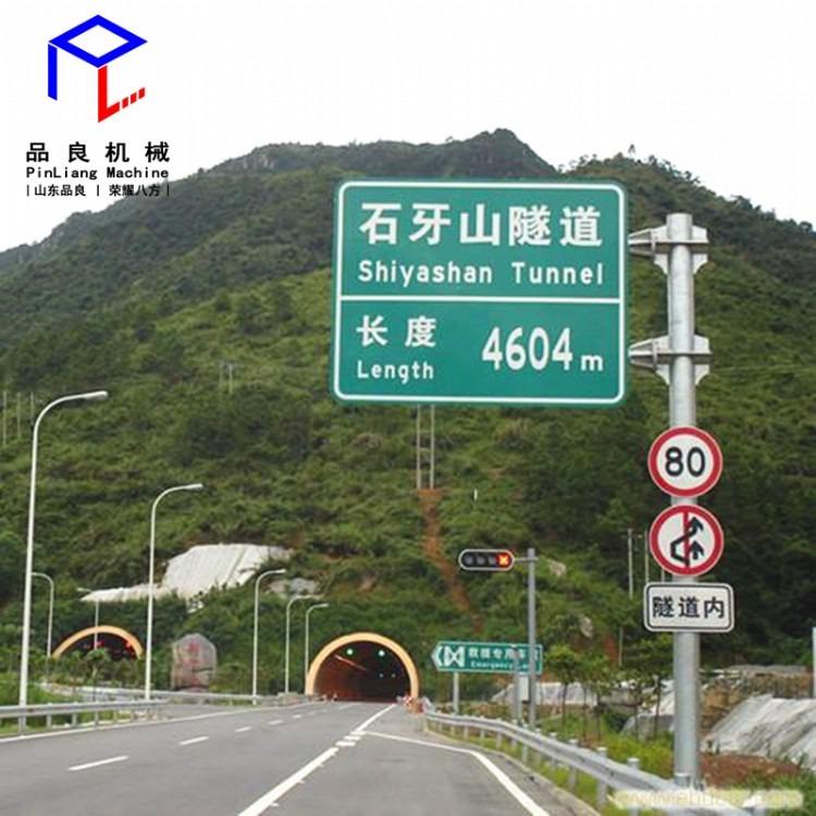 道路交通标志杆厂家 高速公路单柱式标志杆 道路交通标志牌立杆