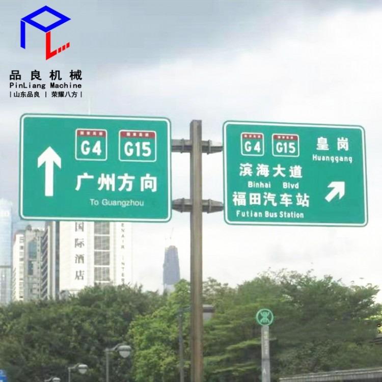 厂家定制道路交通标志杆 高速公路单柱式标志杆 道路交通标志牌立杆