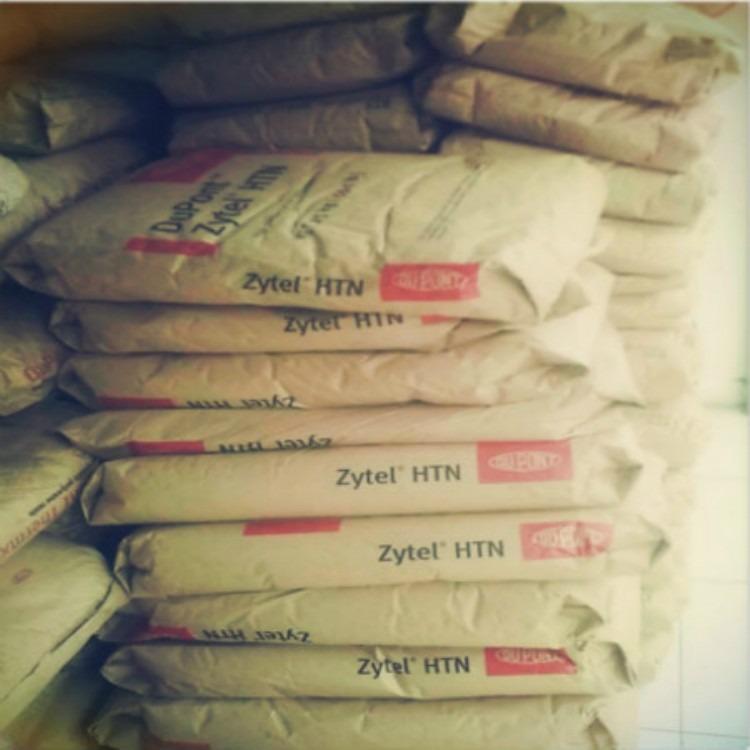 Zytel HTNFE18502 NC010 美国杜邦 增韧级 聚酰胺树脂