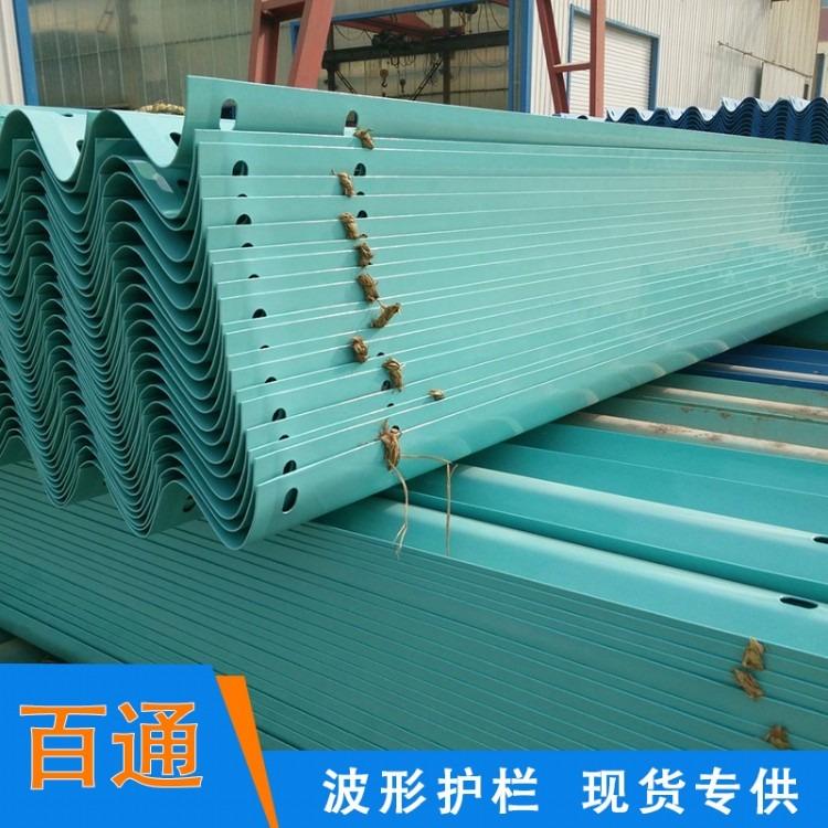 高速波形护栏    波形护栏板   镀锌喷塑护栏板   公路护栏板