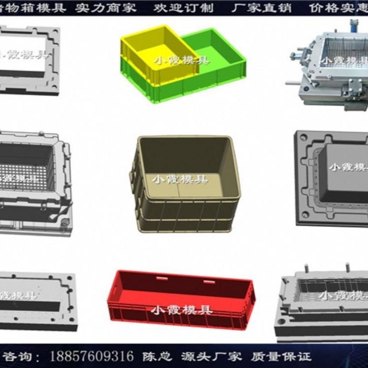 注射工具箱模具