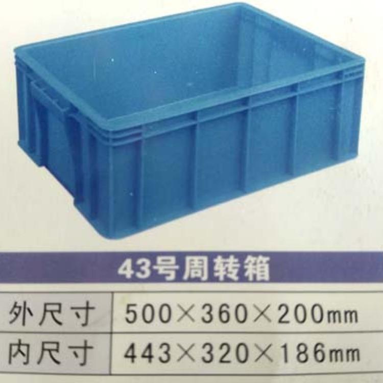 福建乔丰塑料箱批发价格 蓝色胶框价格便宜 塑料周转箱材质