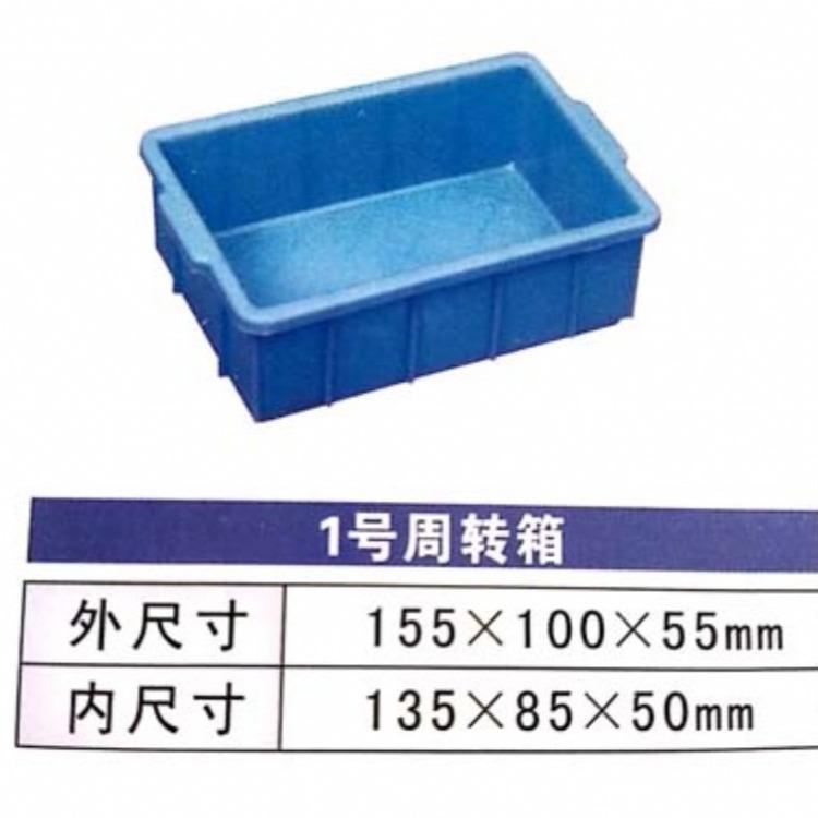 云南乔丰塑料周转箱价格便宜 小号周转箱材质 塑料箱可免费印字