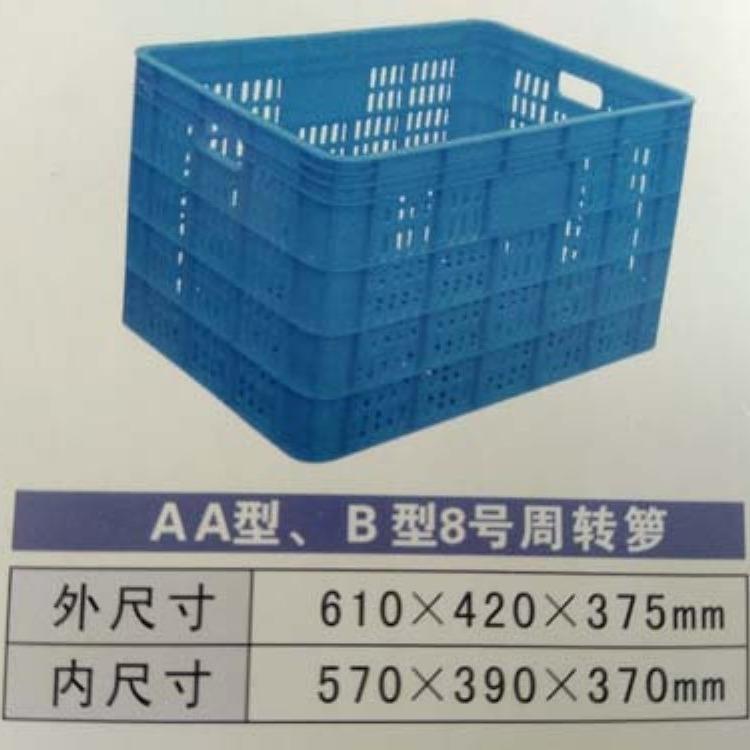 云南乔丰塑料周转筐价格便宜 带孔框材质 塑料周转箩可免费印字