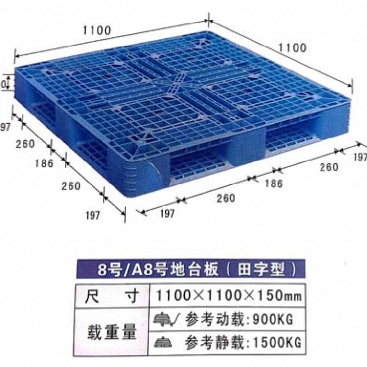 云南塑料胶板价格便宜 塑胶垫板材质 塑料垫板可免费印字