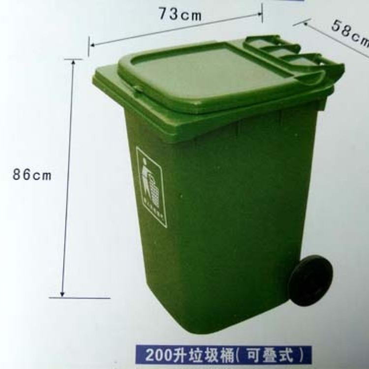 云南塑料分类垃圾桶价格便宜 餐厨垃圾桶材质 塑胶分类垃圾桶可免费印字