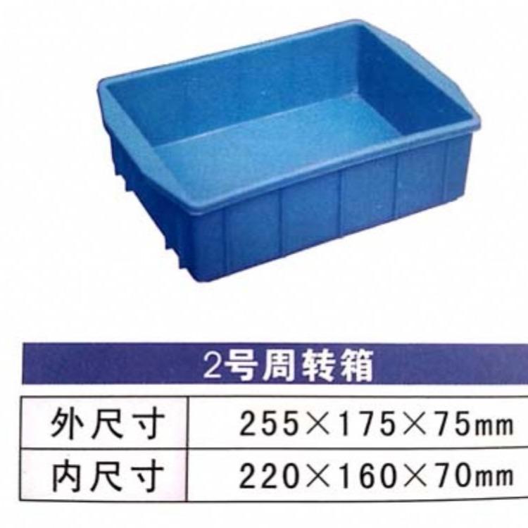 广西乔丰塑料箱材质 物料盒可免费印字 塑料箱尺寸
