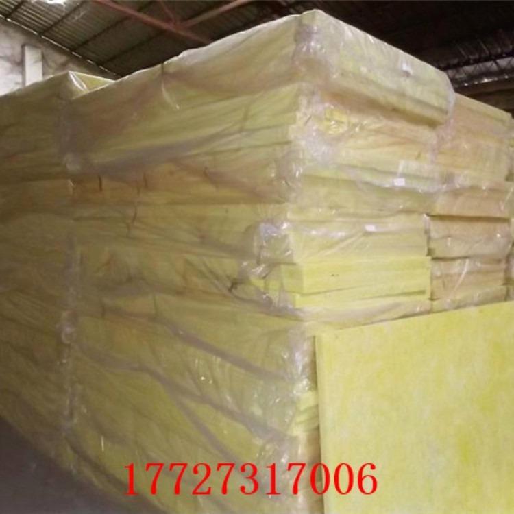 贵州玻璃棉  隔音棉哪种效果好  贵阳隔音棉合格证