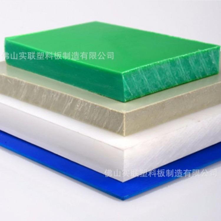 pp板 乳白pp塑料板 pp板材防腐蚀耐酸碱源头厂家生产加工