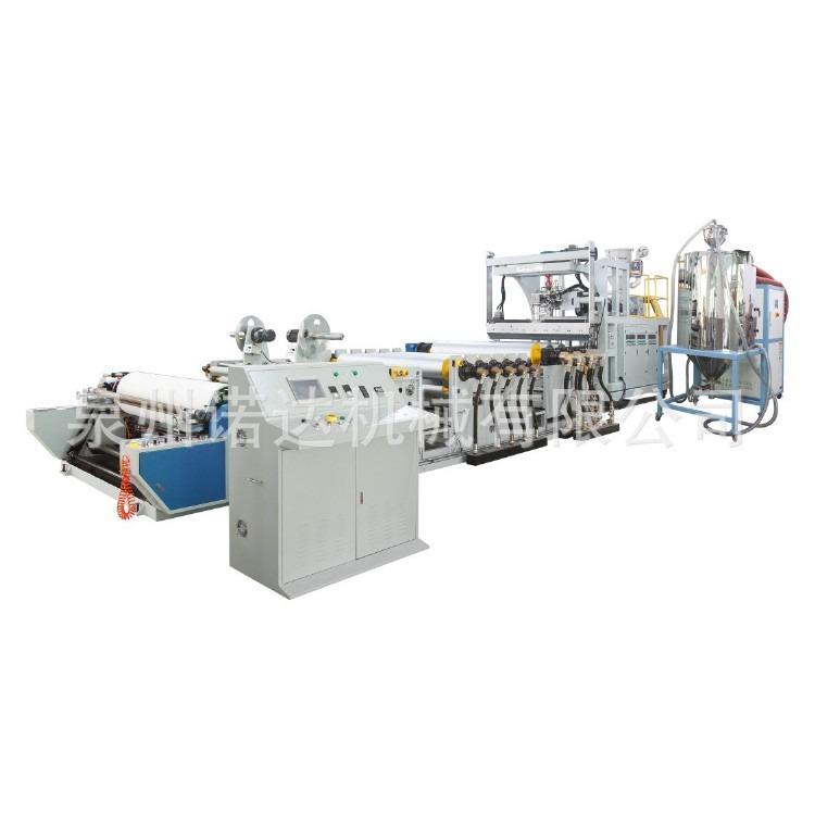 TPU水晶透明流延膜生产线
