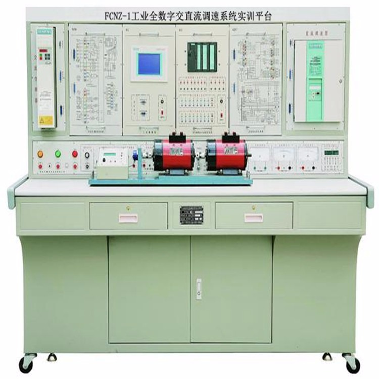 工业全数字交直流调速系统实训平台,自动控制系统实训装置,工业综合自动化控制实训装置,电气自动化实训装置