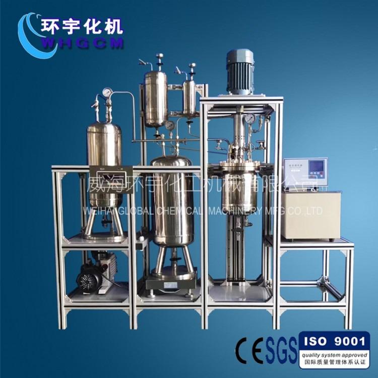 反应釜自动控制系统 称重系统 化学反应系统 威海反应釜厂家
