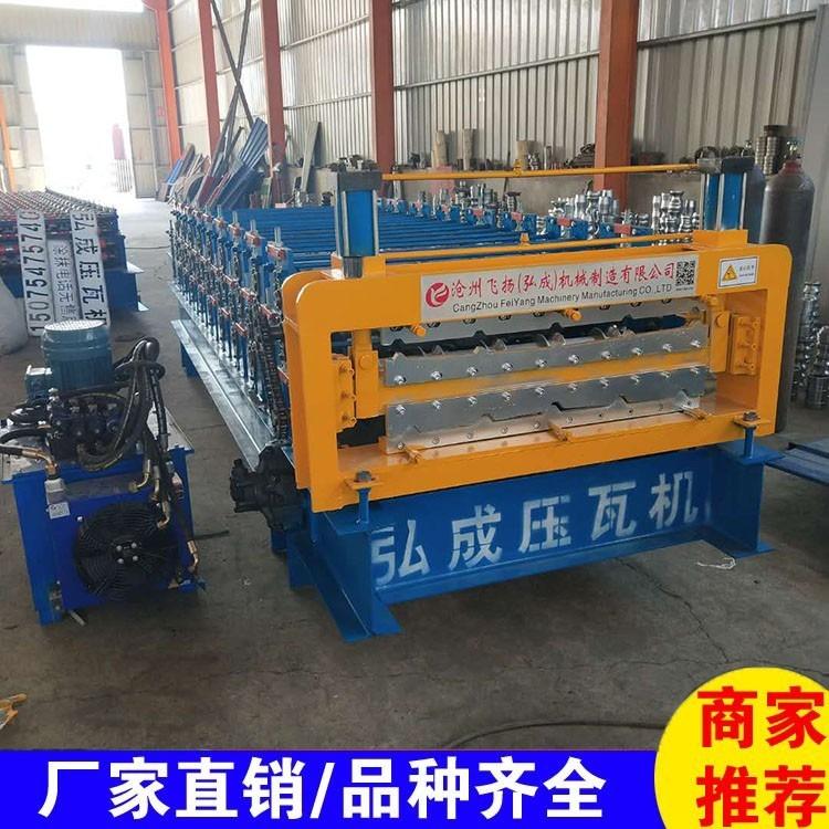 飞扬出售液压马达双层 液压马达双层压瓦机 液压马达双层840900型压瓦机