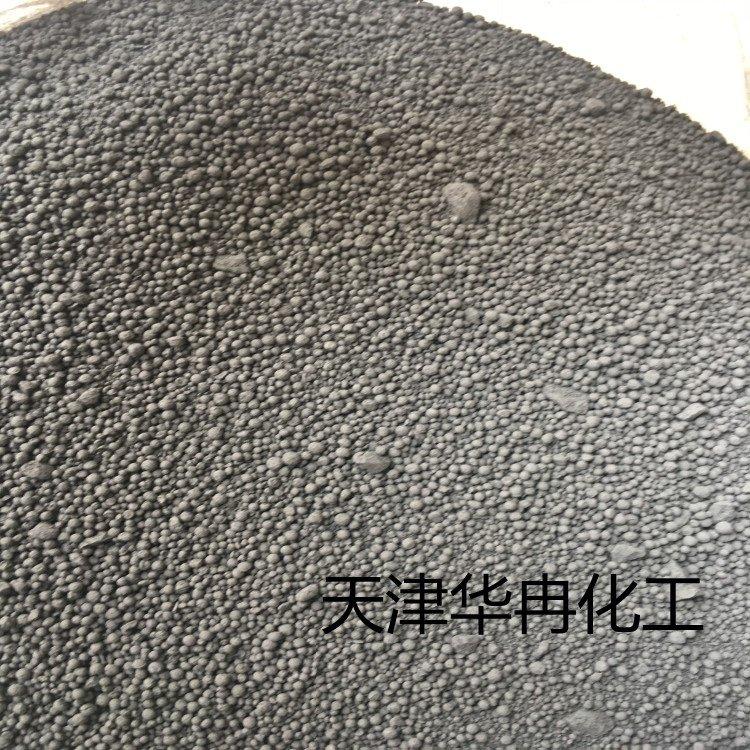 冶金专用炭黑-耐高温炭黑