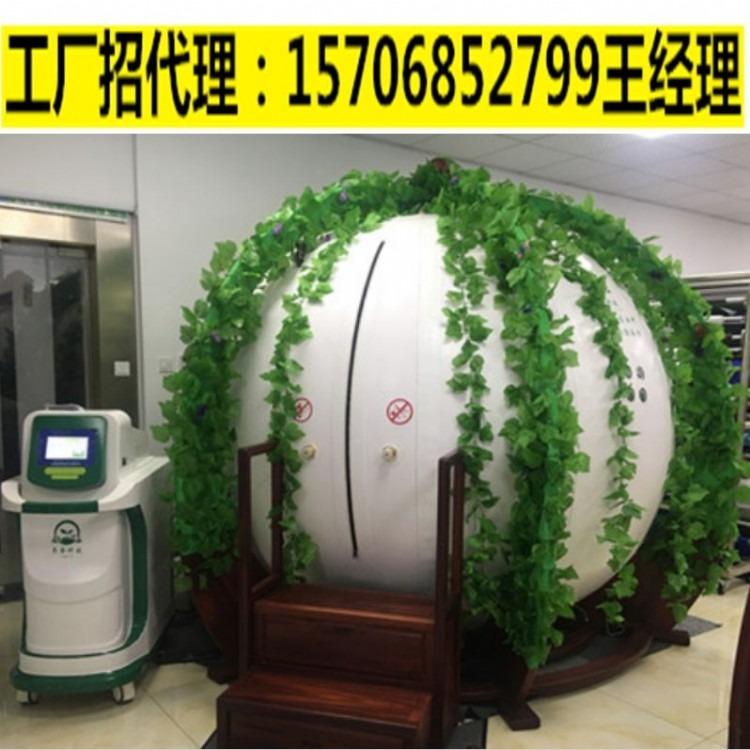 氧气舱  高压氧气舱 氧气加压氧舱 软体氧气舱