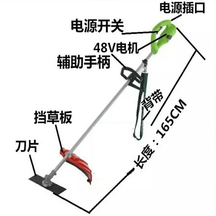悍博直销斜挂式割草机 汽油割草机 手推式斜挂式割草机
